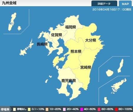 停電は宮崎県、大分県にも波及(画像は16年4月16日17時現在の九州地方における停電状況。九州電力の公式サイトより)