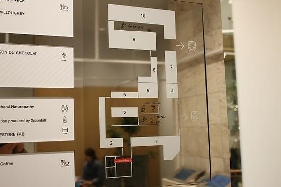 新宿駅「ニュウマン」の案内板に不満の声相次ぐ