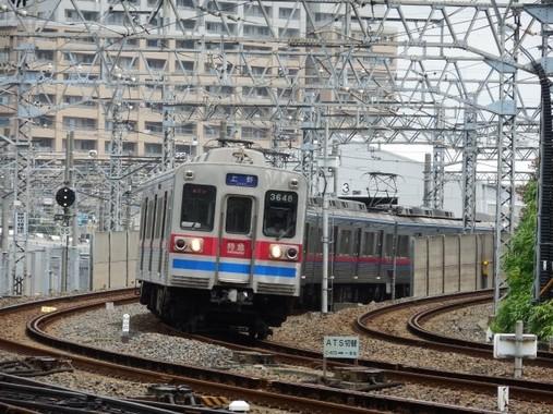成田と羽田を結ぶ「都心直結線」が計画に盛り込まれている(写真はイメージ)