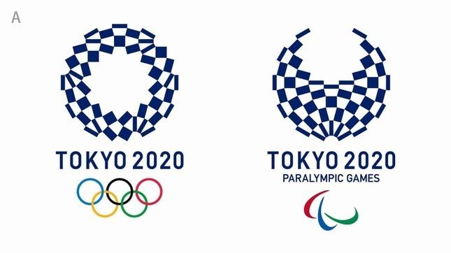 公式エンブレムに決定した「組市松紋」 (C)Tokyo 2020
