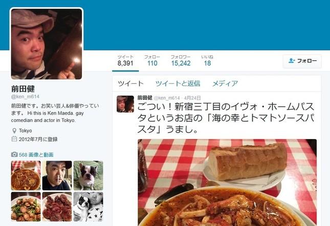 病院に搬送されたことが報じられた25日には、回復を祈る声が数多く寄せられた(画像は前田さんのツイッターのスクリーンショット)