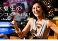 岡本夏生「失うものなど、何もない」 ブログで「誰にも邪魔されることなく真実を伝える」宣言