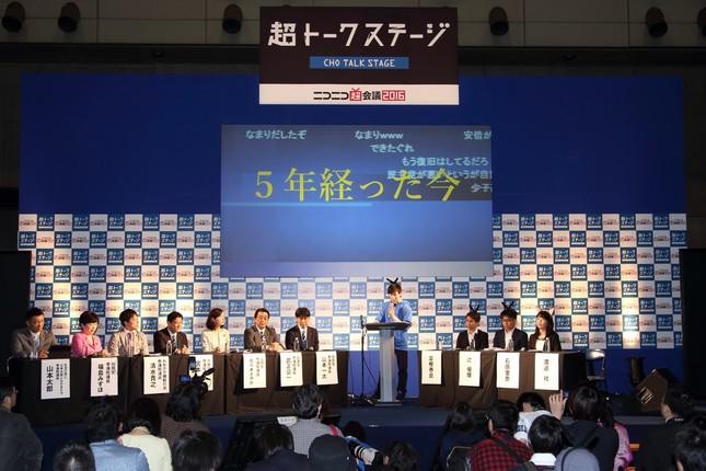 18歳選挙権をめぐるパネルディスカッションが行われ、与野党7党から国会議員が出席した