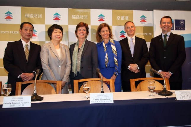 都内で京都賞受賞者によるイベント開催が発表発表された。写真左から3番目がオックスフォード大のルイーズ・リチャードソン総長