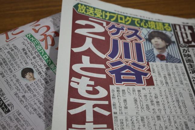 スポーツ紙でも相次いで報道(右はサンケイスポーツ、左はスポーツニッポン)