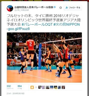 日本はタイに劇的な逆転勝ちをしたが…