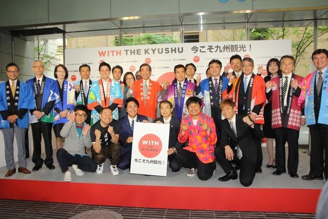 イベントには九州7県・19市の関係者が一堂に会した