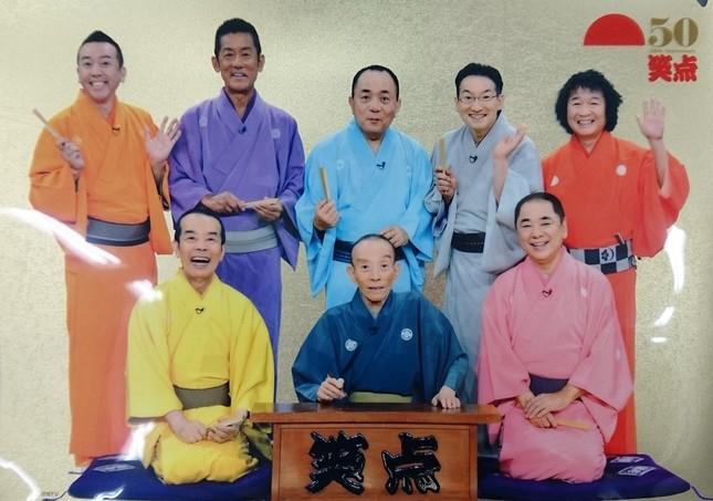 まさかの新司会に驚きと期待の声が集まる(画像中央が歌丸さん、後列右から二番目が昇太さん)