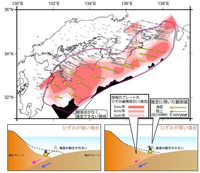 海上保安庁が公開したプレート境界の「ひずみ」の分布図。色が濃いほど「ひずみ」が大きい