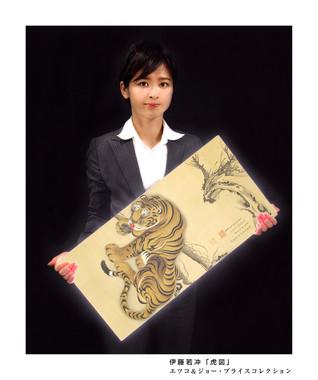 特殊立体印刷を施したライトフェイスのイメージ(※「虎図」はハメコミ合成画像です)