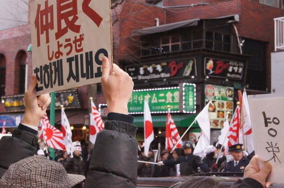 嫌韓デモは「ヘイトスピーチ」だという批判根強い。嫌韓デモを批判する活動も行われる