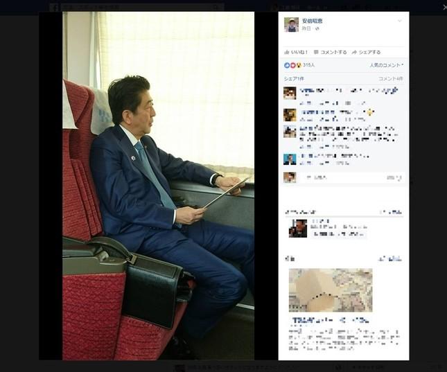 昭恵夫人がフェイスブックに投稿した写真。近鉄特急で安倍首相が移動する様子を「実況」している