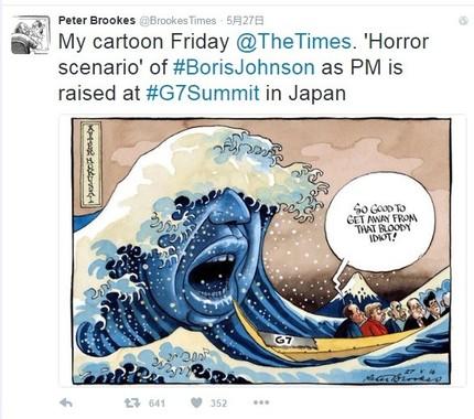 マンガの作者もツイッターで作品を公開した。安倍晋三首相ではなく「ボリス・ジョンソンが首相になった際の『恐怖のシナリオ』」がテーマだ。