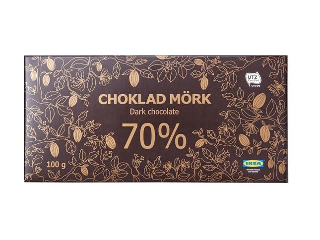 回収が決まった「カカオ70%ダークチョコレート」