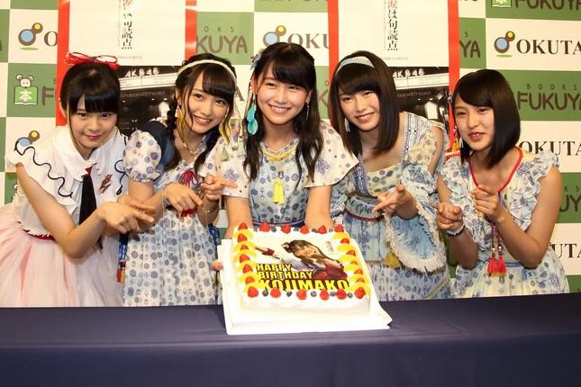 イベントでは、5月30日に19歳の誕生日を迎えたばかりの小嶋真子さん(写真中央)をサプライズで祝った
