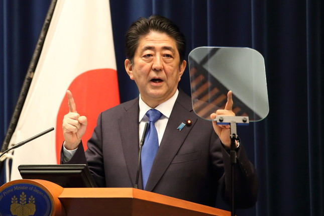 安倍晋三首相の「お約束と異なる新しい判断」を問題視する声は少ない