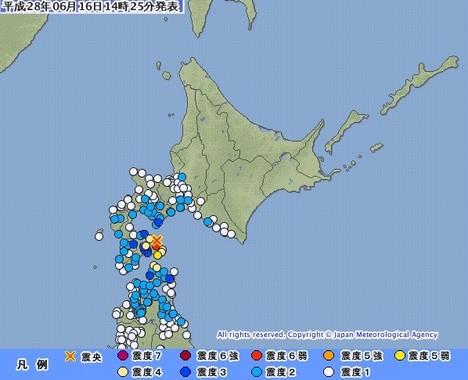 北海道で「震度6弱」の地震も・・・?(画像は気象庁ホームページより)