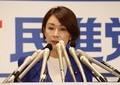 「山尾ガソリン問題」どうなった 民進の甘利氏追及に「延焼リスク」