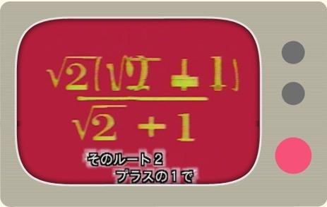 「算数」のレベルじゃない(画像はNHKの公式サイトより)