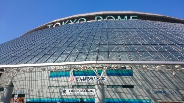読売ジャイアンツ本拠地の東京ドーム