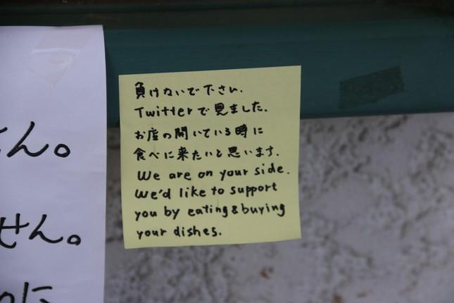 店の外には「応援メッセージ」がつづられた手紙が