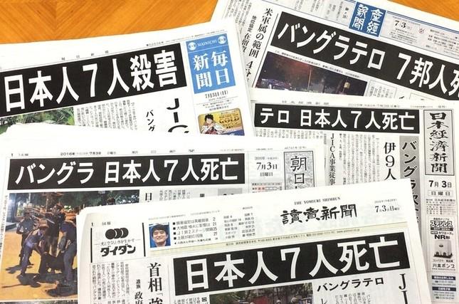 3日朝、新聞各紙も一面で7人の死亡を報道