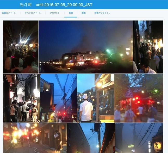 ツイッターには火災現場を撮影した写真が複数投稿された