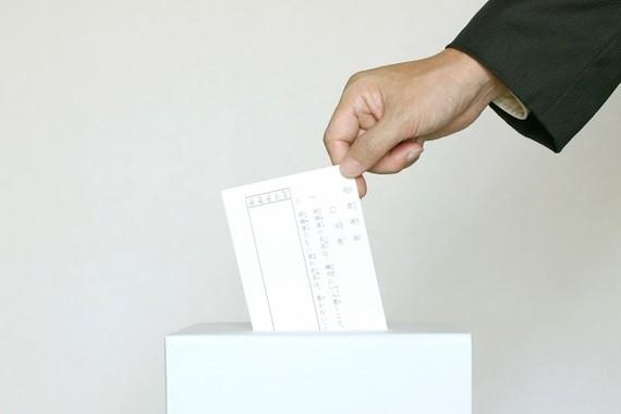 投票できなかった…