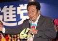 池上彰氏「民進党の名称変更は失敗だったか」 枝野幹事長に突っ込む【参院選2016】