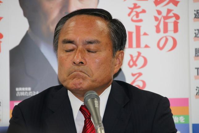 社民党の吉田忠智党首