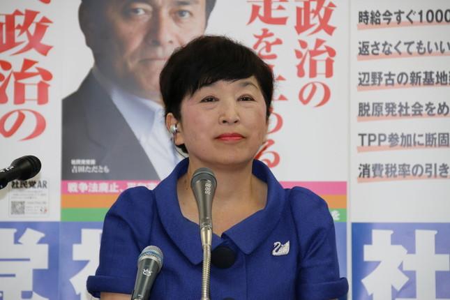 福島みずほ副党首
