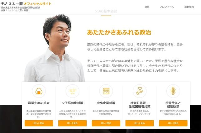 弁護士ドットコムの元榮社長が初当選!