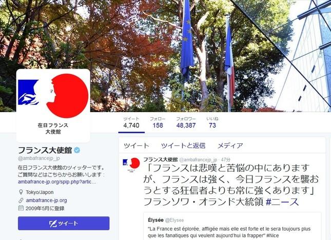 フランス大使館はツイッターでニースのテロ事件に関する情報を発信している