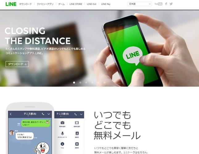 時価総額1兆円、LINEが東証1部に上場