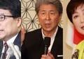 鳥越氏が出演断り「テレビ討論」流れる 猪瀬元知事「政策判断する機会が失われた」