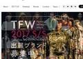 ベンツから引き継ぐアマゾンの狙い 東京ファッションWの「冠」