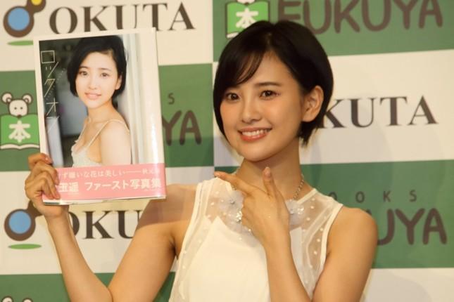 写真集の発売記念イベントを開いたHKT48の兒玉遥さん