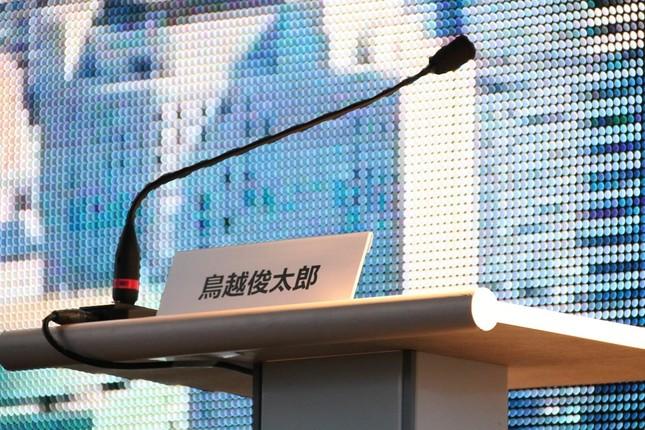 討論会開始の10分ほど前まで、会場には鳥越氏の名前が入った席が用意されていた