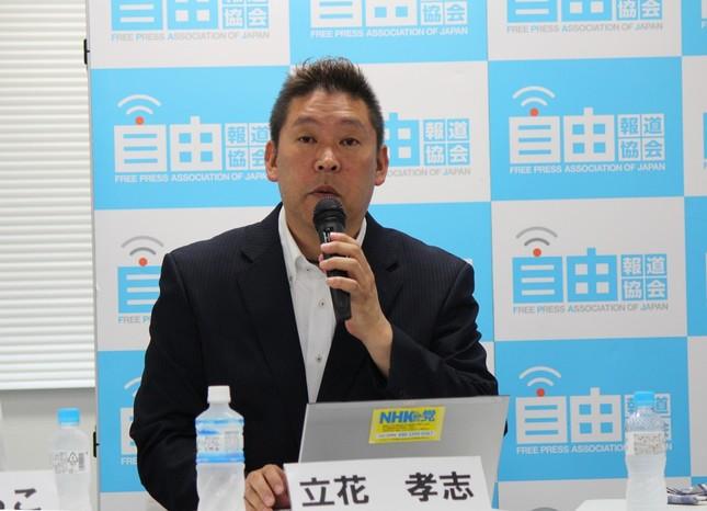 元NHK職員の立花孝志氏