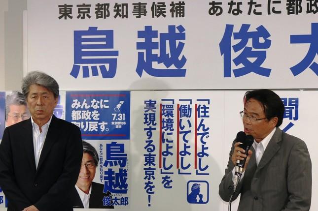 支援者らに挨拶する松原仁氏(右)と鳥越俊太郎氏