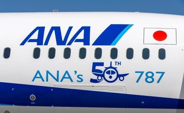 50機目のボーイング787型機には特別塗装が施される(ANAの発表資料から)