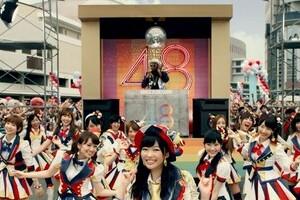 AKB「恋チュン」、再生「1億回」超え 「ヘビロテ」より短期間で達成