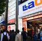 「爆買い」バブル崩壊 ラオックス、営業利益9割減