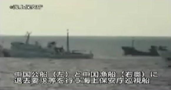 中国船に「出域」を呼びかける巡視船(画像は当該動画より)