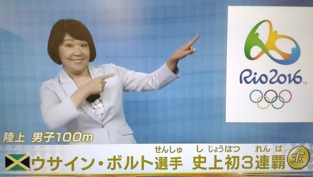 ボルトは「これ」で通じる(画像は16年8月15日放送「NHK手話ニュース845」のキャプチャー)