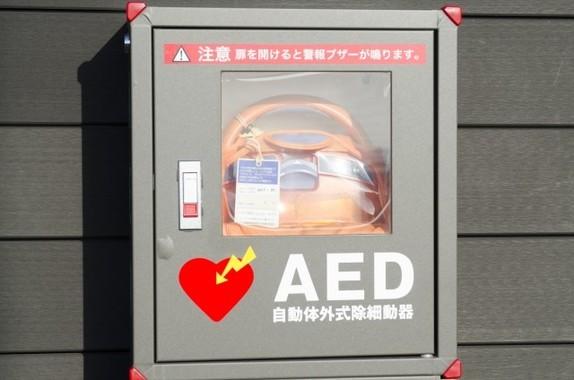 乳首の心配よりも人命救助優先で