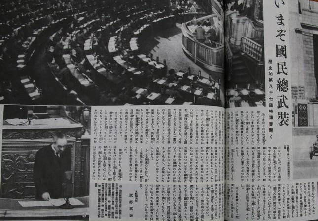 武野さんの記事が「復刻アサヒグラフ昭和二十年 日本の一番長い年」(朝日新聞出版)に掲載されている。