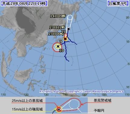台風9号は、千葉県館山市付近に上陸した!(写真は、気象庁のホームページより)