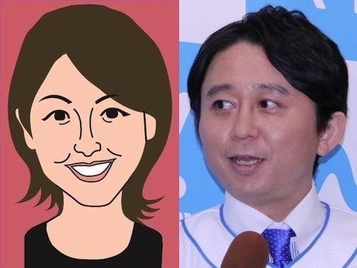 真剣交際が報じられた夏目三久さんと有吉弘行さん