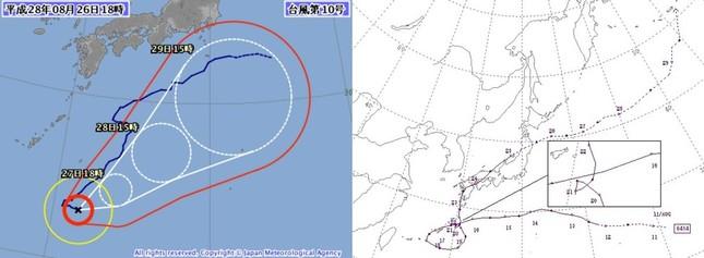 帰ってきた「台風10号」、1964年と似た動きに…